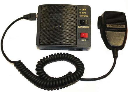 Мобильный терминал УТП-М-01-5.103