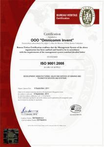 ISO Omnicomm