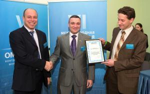 Слева направо: Борис Паньков, Алексей Фролов, Федор Разаренов.