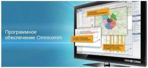 Omnicomm Autocheck 2.4.0.х