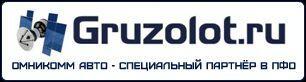 Gruzolot