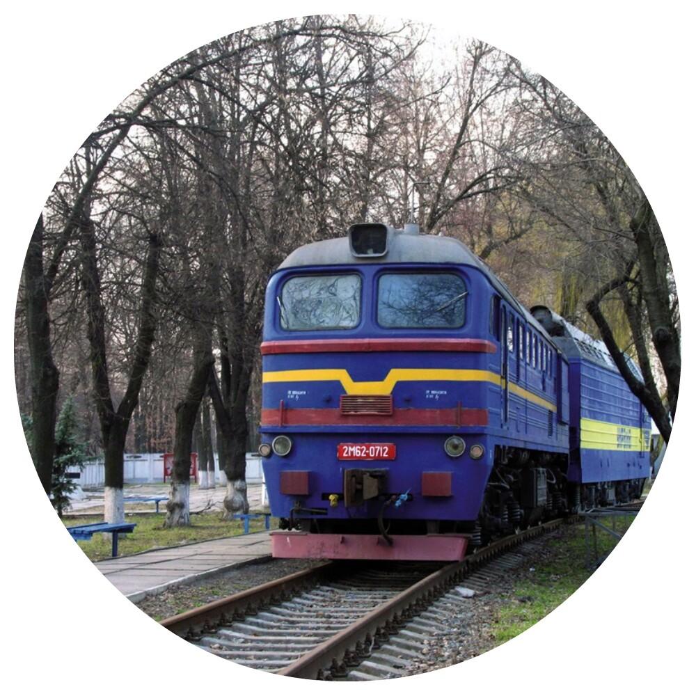 Решение для железной дороги