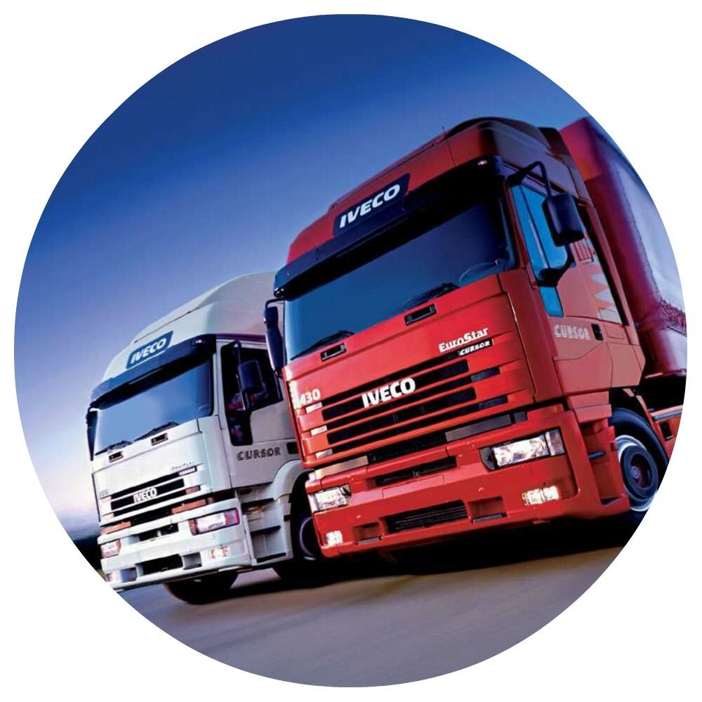 Междугородние и международные автомобильные перевозки
