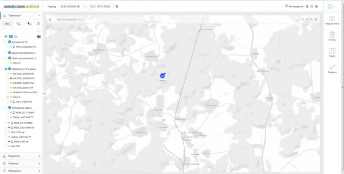 карты Omnicomm Online