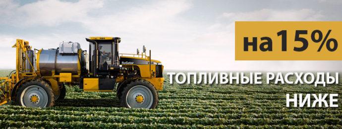мониторинг сельское хозяйство