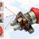 Дистанционный выключатель массы с защитой IP 65