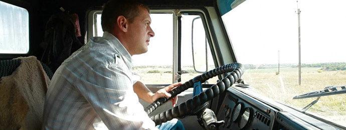 рабочий режим водителей