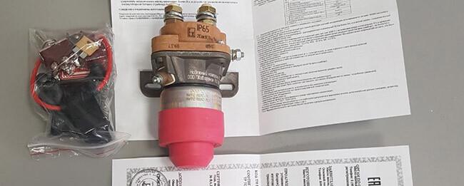 Выключатель массы IP65 2